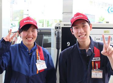 ENEOS Dr.Drive宮崎台SS(青木石油商事株式会社)の画像・写真