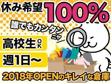 株式会社リーディングイノベーションスタッフ【01】の画像・写真
