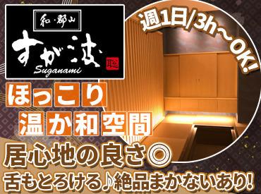 株式会社フードビジネスジャパンの画像・写真