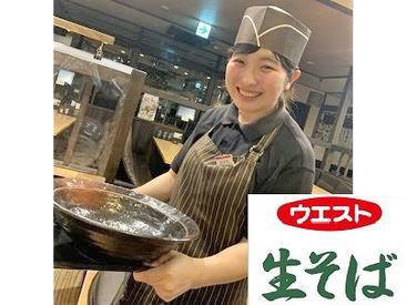 ウエスト 生そば 千葉旭町店 [137-11] の画像・写真