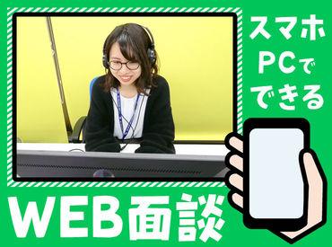 SGフィルダー株式会社 ※松戸エリア/t103-4001の画像・写真