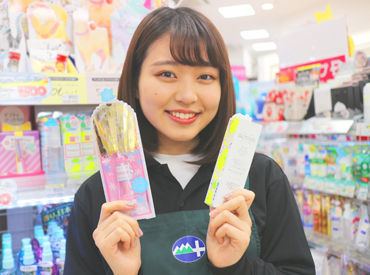 ミネドラッグ 京王八王子駅前店の画像・写真