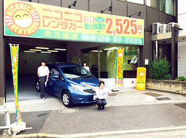 ヤマヒロ株式会社 ニコニコレンタカー神田須田町店の画像・写真