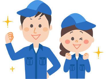 四国フーズ株式会社の画像・写真