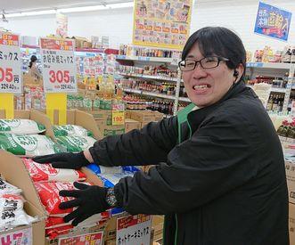 業務スーパー旭神店の画像・写真