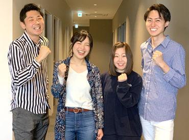 株式会社パワーリーダー【新宿西口エリア】の画像・写真