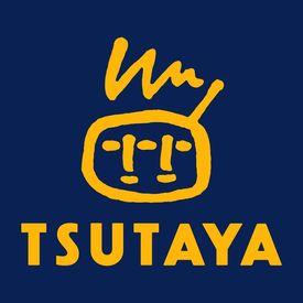 TSUTAYA 須賀川店の画像・写真