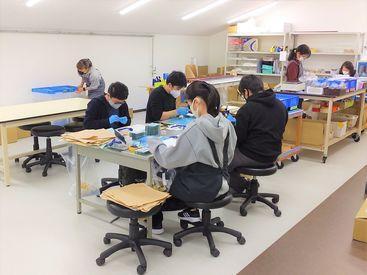 株式会社鈴木プラスチックスの画像・写真