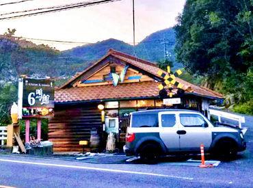 昭和喫茶ビー玉ポケットの画像・写真