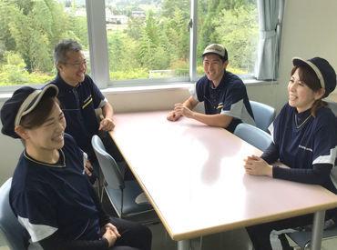 ワタキューセイモア株式会社 大分営業所の画像・写真