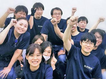 アプライド株式会社の画像・写真