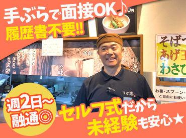 そば忠 新田店の画像・写真