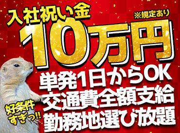 MEIJI・リスペート・セキュリティー株式会社 ※勤務エリア:上尾市の画像・写真