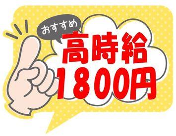 パーソルマーケティング株式会社(u1m02)の画像・写真