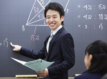 SAPIX中学部 新浦安校の画像・写真