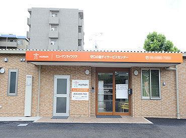 ヒューマンライフケア株式会社守口の湯/ds064j09e03の画像・写真