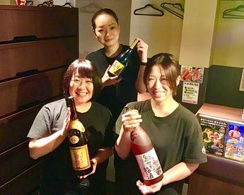 琉球・梅酒ダイニング てぃーだ 水道橋店の画像・写真