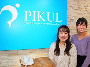 ピックル株式会社 上野支店 ※勤務地:松戸エリアの画像・写真