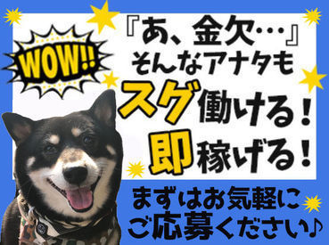 株式会社ユニティー 岐阜営業所の画像・写真