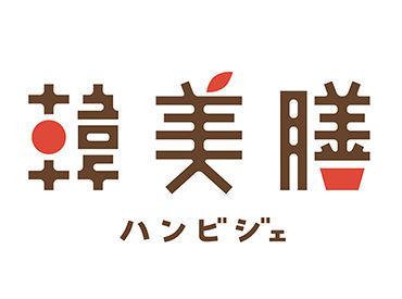 株式会社東亜フードサービスの画像・写真