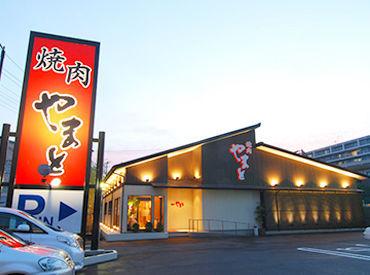 焼肉やまと 船橋本店の画像・写真