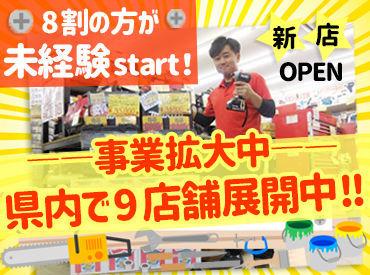 リサイクルショップちゅら 工具専門店 越谷店の画像・写真