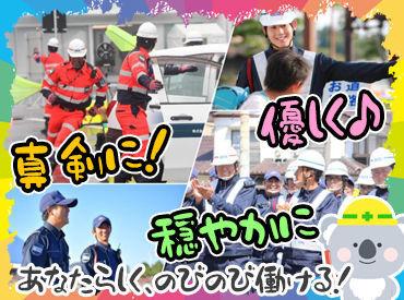 株式会社CGSコーポレーション 松江営業所の画像・写真