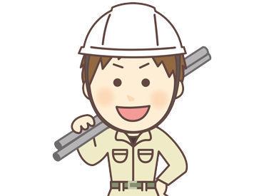 ツチノ工業株式会社の画像・写真