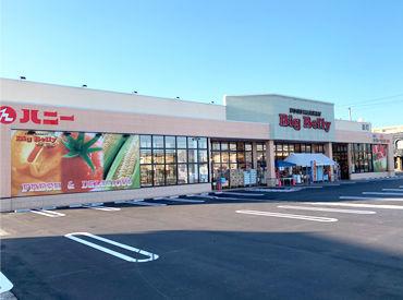 ハニーBigBellyMarket新町の画像・写真