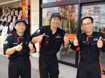 オートバックス 燕三条店の画像・写真