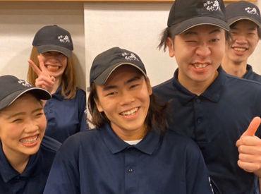 伝説のすた丼屋 亀戸店の画像・写真