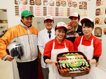 株式会社ハマサキ・ホールディングの画像・写真