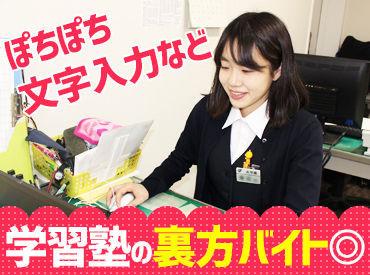 浜学園 京橋教室の画像・写真