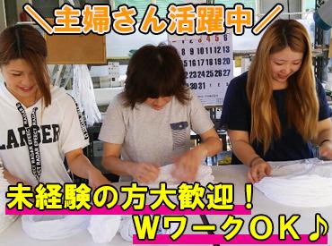 十倉クリーニング店 東神吉工場の画像・写真