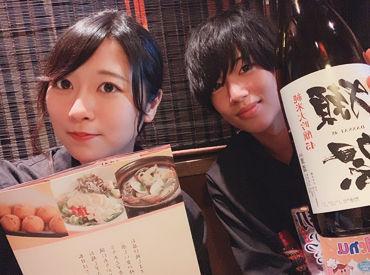 株式会社ジー・テイスト(富山県)の画像・写真