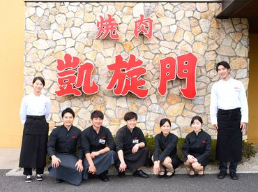 株式会社赤門の画像・写真