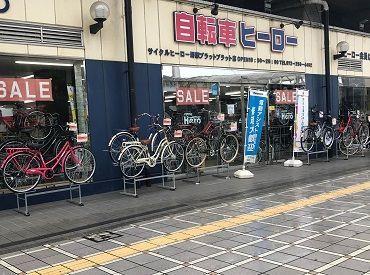 サイクルヒーロー堺駅プラットプラット店の画像・写真