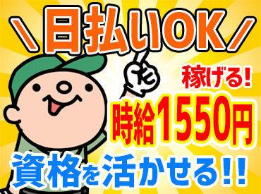 エヌエス・ジャパン株式会社 (勤務地:神戸市西区)の画像・写真