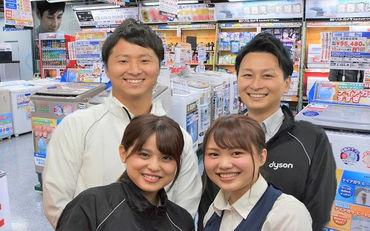 株式会社フィールドサーブジャパン 横浜支店の画像・写真