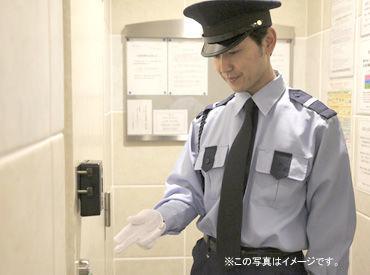 株式会社アカツキ 【勤務地:神戸市西区】の画像・写真