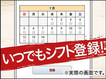 テイケイワークス株式会社 川越支店の画像・写真
