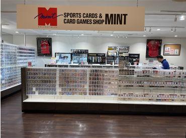 スポーツカード&カードゲーム カフェ&バー ミント渋谷店の画像・写真