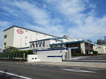 東洋製罐株式会社 広島工場の画像・写真