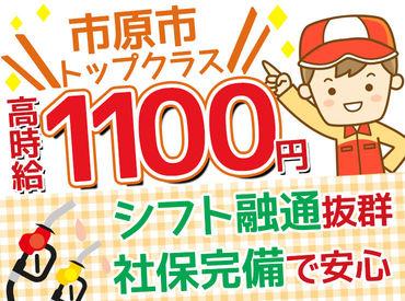 日石レオン株式会社 Dr.Drive 八幡店の画像・写真