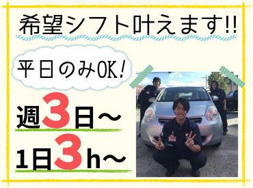 北日本石油 西岡サービスステーションの画像・写真