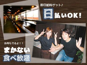 焼肉牛ちゃん 上中野本店の画像・写真
