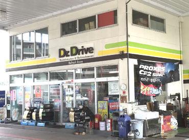 株式会社ネクステージ 九州支店の画像・写真