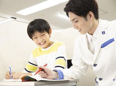 東京個別指導学院 (ベネッセグループ) 新浦安教室の画像・写真