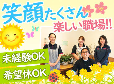 グループホーム桜森荘の画像・写真