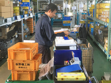 板野機工株式会社の画像・写真